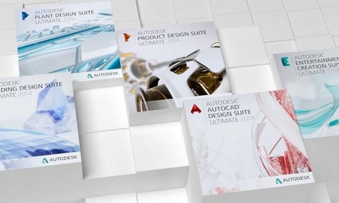 autodesk_product